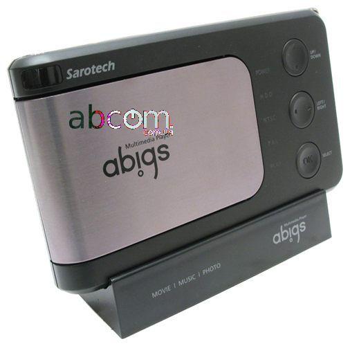 Cовременный hd media player удобный пользовательский интерфейс